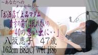 「ナチュラルビューティーマダム降臨♪」10/17(火) 14:06 | 八坂恵子の写メ・風俗動画