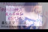 「業界未経験スレンダー若マダム」10/17(火) 15:06 | 藤宮麗望の写メ・風俗動画
