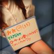 「おっとり系スレンダーGAL☆ねねちゃん♪」06/19(金) 18:03 | ねねの写メ・風俗動画