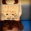 「パンダ大好き☆ゆきちゃん♪」06/23(火) 13:20 | ゆきの写メ・風俗動画