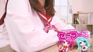 「完全素人☆巨乳ちゃん♪」06/24(水) 00:06   あかり☆手に余るフワフワFカップの写メ・風俗動画