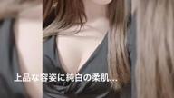 「芹那です!」06/27(土) 14:25   西内 芹那-SERINA-の写メ・風俗動画