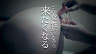 「ご新規様必見♪」06/29(月) 09:11   ももかの写メ・風俗動画
