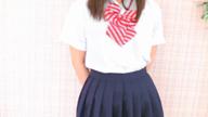 「美少女制服学園クラスメイト品川校『いづみ』ちゃんの動画です。」10/18(10/18) 10:44 | いづみの写メ・風俗動画