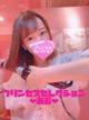 「Hな事が大好きクジラガール」07/02(木) 19:47 | あむの写メ・風俗動画