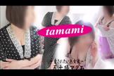 「ふっくら柔らか夢心地マダム!Hカップの揺れる胸!」07/02(木) 22:41 | 相沢たまみの写メ・風俗動画