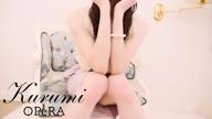 「様々な魅力を併せ持つインペリアルレディでございます」07/03(金) 12:03   くるみの写メ・風俗動画