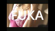 「【ふうか】ツンデレ界の癒やしの女王!」07/04(土) 17:01 | ふうかの写メ・風俗動画