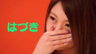 はづき|函館風俗の最新写メ日記