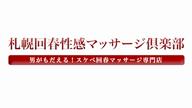 「セクシー系お姉さん」07/04(土) 23:05   きいの写メ・風俗動画
