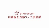 「美来【オールラウンダーエロ痴女】」07/07(火) 06:13 | 美来の写メ・風俗動画