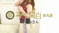 「溢れんばかりのEカップ【かりん】さん♪♪」07/07(火) 09:00 | 北川 かりんの写メ・風俗動画