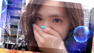 「スレンダー美少女♪ グミ」07/07(火) 11:23 | グミの写メ・風俗動画