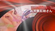 「ホワイト・フォース人気No.1」07/07(火) 12:48 | 葉山沙織の写メ・風俗動画