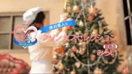 「★ランキング殿堂入り看板嬢★【みらい】ちゃん♪」07/08(水) 20:33 | みらいの写メ・風俗動画