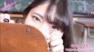 「その可愛さに釘付け♪」07/08(水) 21:30 | のんの写メ・風俗動画
