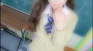 「まゆう(スタイル激昂生徒♪)」10/19(木) 01:00 | まゆう(スタイル激昂生徒♪)の写メ・風俗動画