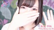 「Hなことは攻めの姿勢が基本」07/09(木) 19:30 | れみの写メ・風俗動画