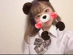 「10代×Eカップ×ロリ系☆」07/09(木) 21:48 | みなちゃんの写メ・風俗動画