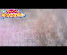 「Eカップの揉みごたえバッチシのおっぱい♪『あゆみ』ちゃん」07/10(金) 10:21   あいりの写メ・風俗動画