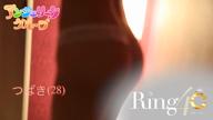 「小柄スレンダーFカップ大人気レディ「つばきさん」♪」07/10日(金) 13:40   つばきの写メ・風俗動画