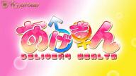 「ねねちゃん♪」07/10(金) 17:01 | ねねの写メ・風俗動画