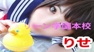 「圧倒的恋人感覚♪」07/10(金) 18:01 | りせ◆リピ率90%!ぱいぱん娘の写メ・風俗動画