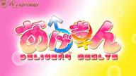 「ひかりちゃん♪」07/10(金) 23:00 | ひかりの写メ・風俗動画