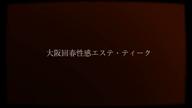 くるみ|谷九ホテヘルの最新写メ日記