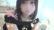 「◇◆『みるく』さん動画紹介◆◇」07/13(月) 20:03 | みるくの写メ・風俗動画