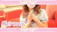 「しろなにゃん初動画」07/16(木) 10:30   しろなの写メ・風俗動画