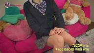 「錦糸町『制服美少女学園クラスメイト』の『つばき』ちゃんの動画です♪」10/19(木) 22:49   つばきの写メ・風俗動画