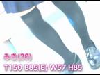 「とっても可愛いEカップ色白美少女♪」10/20(金) 00:17   みきの写メ・風俗動画