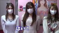「野球拳」10/20(金) 00:35   まりな【超美形素人娘】の写メ・風俗動画