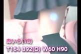 「追ってしまう様な清楚な印象を受ける美女!」10/20(金) 02:17   あいらの写メ・風俗動画