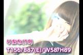 「エッチな事に興味津々Eカップ美少女♪【りおなchan】」10/20(金) 04:07 | りおなの写メ・風俗動画