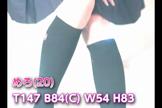 「超ロリロリなとびっきりの美少女【めろchan】」10/20(金) 12:07 | めろの写メ・風俗動画