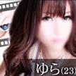 「煌めく極上美女」08/02(08/02) 22:26   ゆら【別格の極上美女】の写メ・風俗動画
