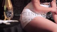 「魅惑の天然Hカップ!セクシーBODY美女【星空 スターちゃん】」08/02(日) 23:30 | 星空 スターの写メ・風俗動画