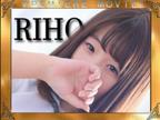 「【りほちゃん動画】」08/05(水) 00:16 | りほ  の写メ・風俗動画
