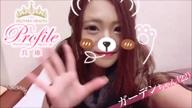 「ロリ+カワイイ=最強!エロカワ美少女♪」10/20(金) 21:32   ガーデンの写メ・風俗動画