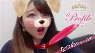 「サラサラ黒髪がまぶしいロリっ子」10/20(金) 21:42   なつめの写メ・風俗動画