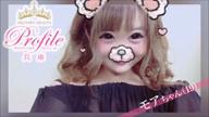 「爆乳おっぱいの甘えた系」10/20(金) 21:52   モアの写メ・風俗動画