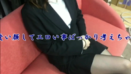 「エロい美少女戦士『松下えな』さん」10/20(金) 22:40 | 松下 えなの写メ・風俗動画