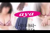 「謙虚な抱き心地抜群Gカップマダム」08/06(木) 15:58 | 朝原紗の写メ・風俗動画