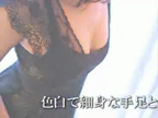 「細身で若く、大人の色気は◎な人気美人妻♪」10/21(土) 01:08 | 瑠奈の写メ・風俗動画
