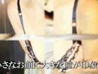「極上サービスを存分に♪」10/21(土) 02:08 | 香帆の写メ・風俗動画