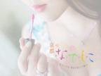 「お嬢様系なでしこ!!」08/08(土) 14:01   果耶の写メ・風俗動画