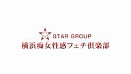 「スタイリッシュ系痴女【塔子】」08/10(月) 01:38 | 塔子の写メ・風俗動画