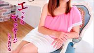 「❤エッチなマッサージしてあげる❤愛さん(34歳)」08/10(月) 16:17 | 愛さんの写メ・風俗動画